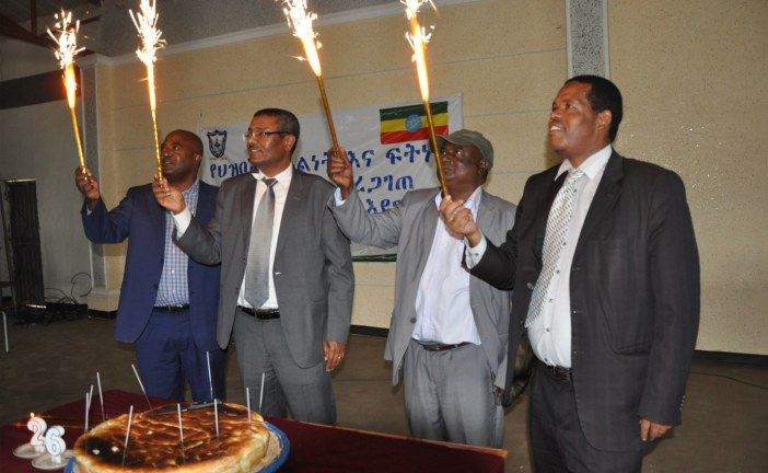 AASTU Celebrates the 26th Anniversary of Ginbot 20