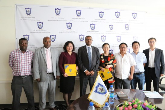 Our President, Vice-President and PIR Director meet a Delegation from University of Electronic Science and Technology of China  on May 31,2018, one of the Nation's key Universities