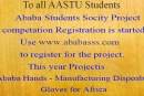 Ababa Students Society project computation