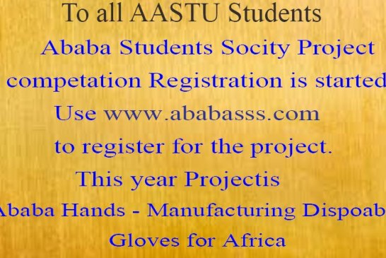 Announcements | Addis Ababa Science and Technology University