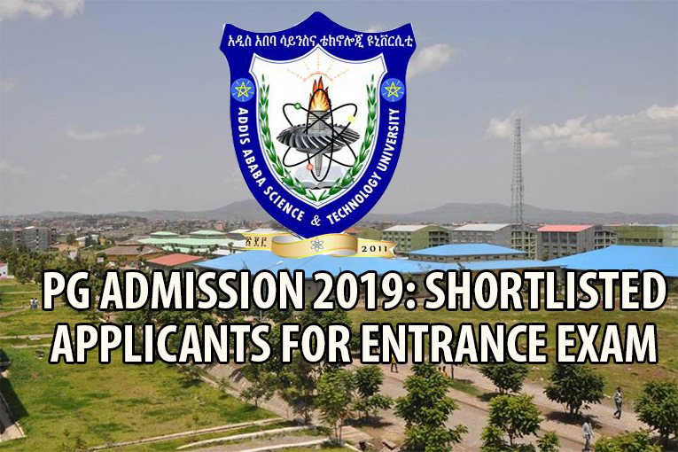 Announcements – Addis Ababa Science and Technology University