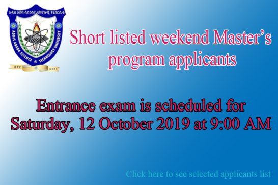 Short listed weekend Master's program applicants