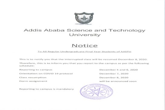 To All Regular Undergraduate Final Year Students of AASTU