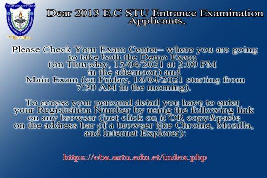 To 2013 E.C STU Entrance Examination Applicants